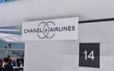 aeroporto di coco chanel